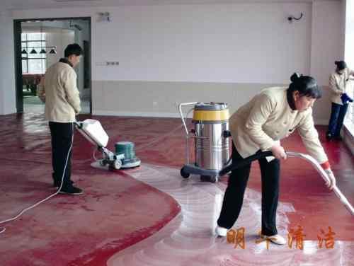 东莞市办公室清洁的服务公司