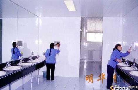 东莞的开荒保洁清洁 服务公司