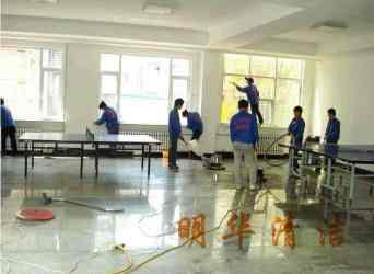 东莞的办公室保洁清洁 外包服务怎么收费