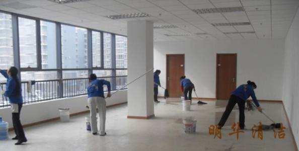 地毯清洁的服务公司
