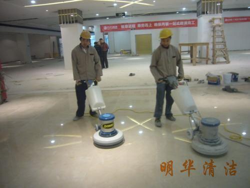 东莞小区物业保洁公司流程