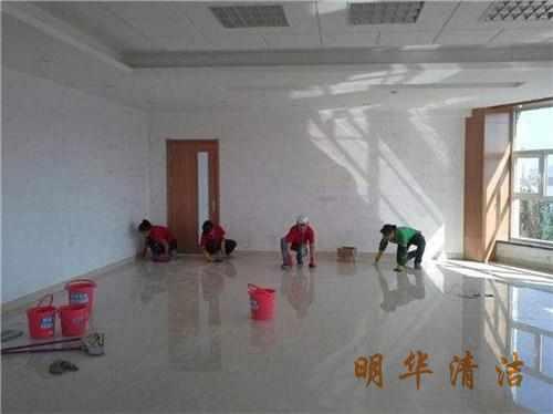 写字楼保洁清洁服务公司