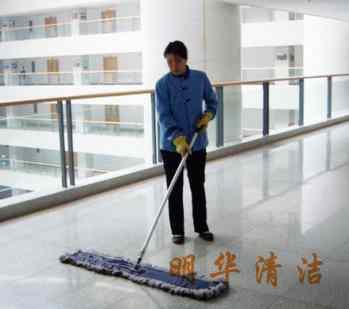 驻场清洁的服务公司