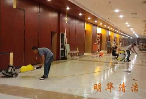 东莞 物业小区保洁服务流程