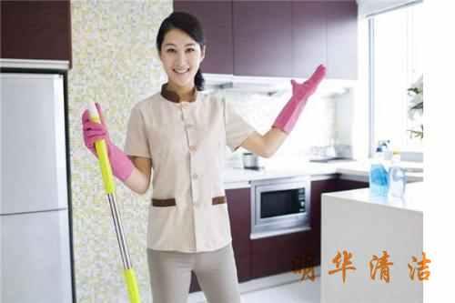 东莞 厨房保洁 公司