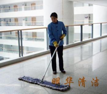东莞 办公室保洁清洁 公司