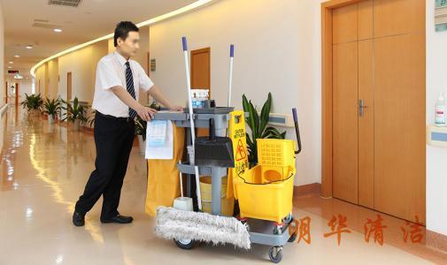 驻场清洁服务服务公司怎么收费