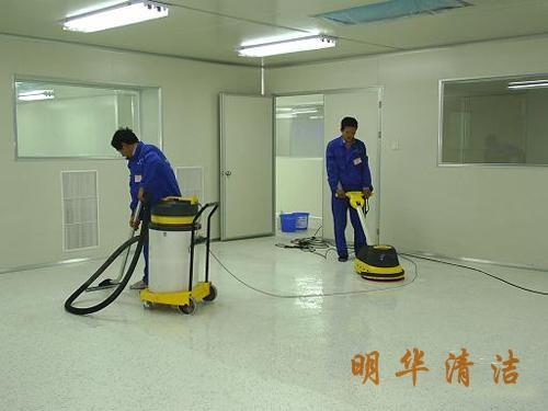 专业的商场清洁服务公司
